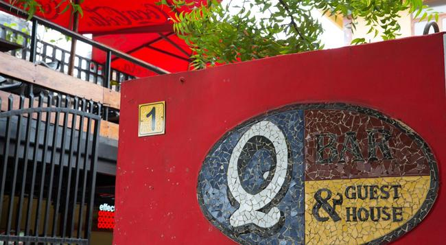Q-bar & Guest House - Dar Es Salaam - Building