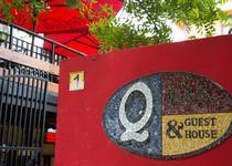 Q-bar & Guest House