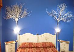 Le Tre Stelle - กายารี่ - ห้องนอน