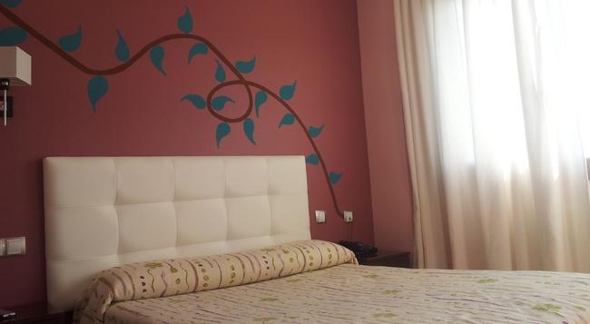 Hotel Artxanda - Bilbao - Bedroom