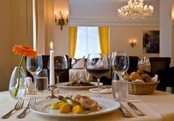 Imperial Hotel Ostrava - ออสตราวา - ร้านอาหาร