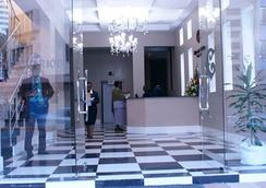 The Clarion Hotel - ไนโรบี - ล็อบบี้