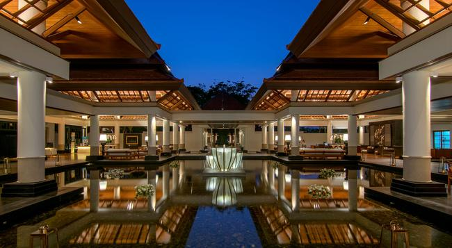 Banyan Tree Phuket - Choeng Thale - Lobby