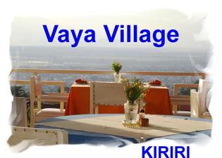 Hotel Restaurant Vaya Appartements