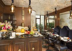 Hotel Da vinci - ปารีส - ร้านอาหาร
