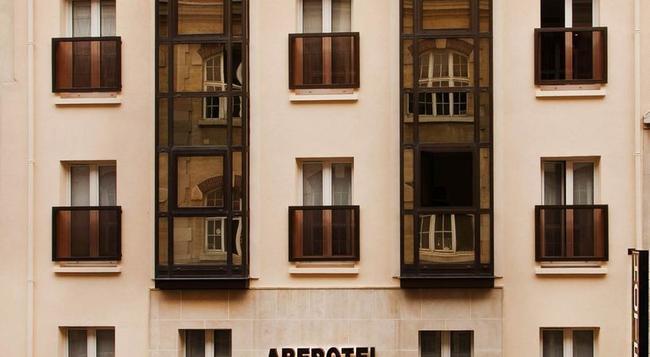 Aberotel Montparnasse - Paris - Building