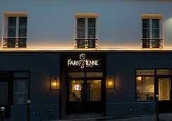 Hotel La Parizienne Paris - ปารีส - อาคาร