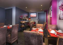 Appart Hotel Cosy Cadet - ปารีส - ร้านอาหาร
