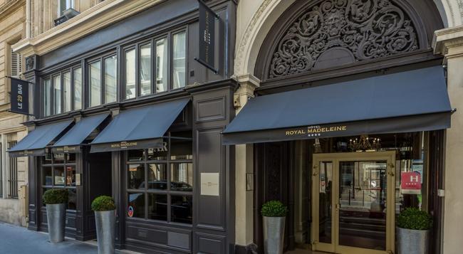 Hotel Royal Madeleine - Paris - Building