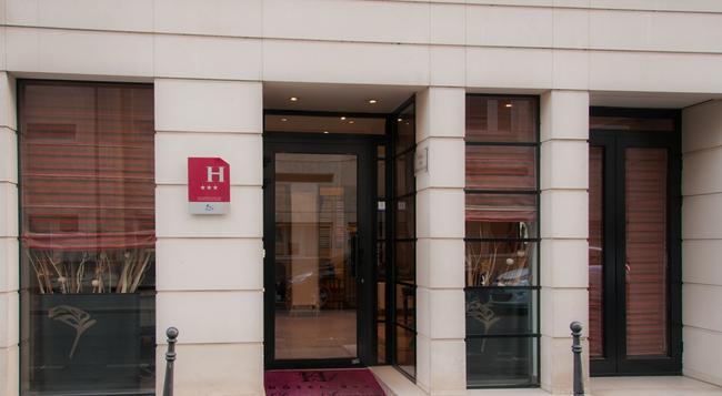 Des Deux Avenues Hotel - Paris - Building