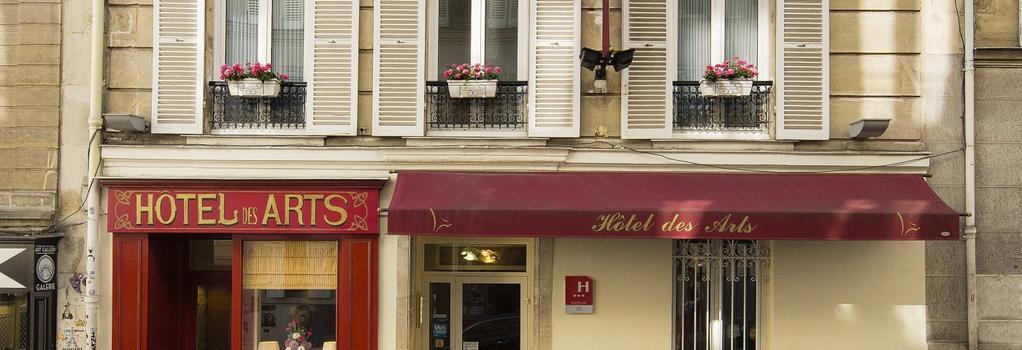 Hotel des Arts Montmartre - Paris - Building