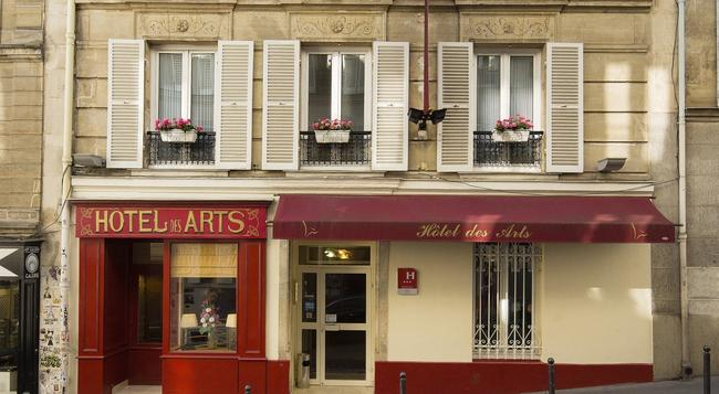 Hotel des Arts Montmartre - Paris - Building