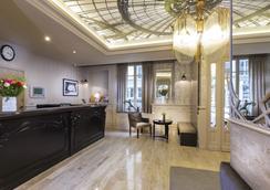 Grand Hotel des Balcons - ปารีส - ล็อบบี้
