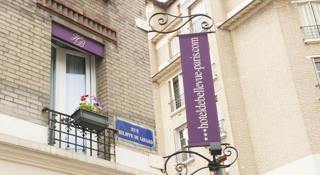 Hotel De Bellevue Gare du Nord - Paris - Building