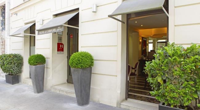 Hotel le Chaplain Rive Gauche - Paris - Building