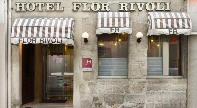 Hotel Flor Rivoli - Paris - Building