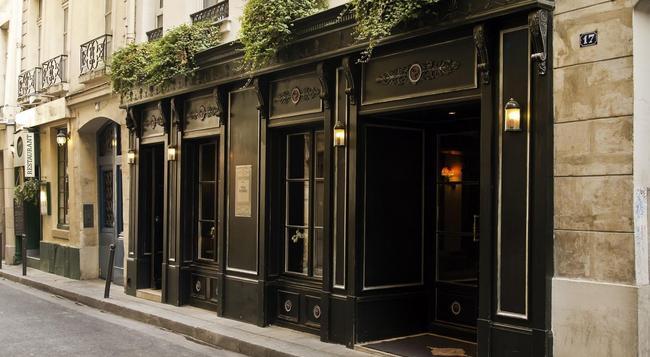 Hotel Residence des Arts - Paris - Building