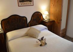 Hotel San Samuele - เวนิส - ห้องนอน