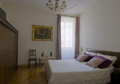 Colazione Al Vaticano - โรม - ห้องนอน
