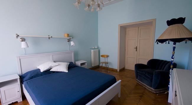 Colazione Al Vaticano - Rome - Bedroom