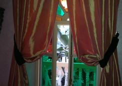 Riad Habib - มาราเกช - ห้องนอน