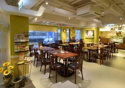 Casa Deluxe - ฮ่องกง - ร้านอาหาร