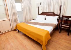 Le Park Inn - เชนไน - ห้องนอน