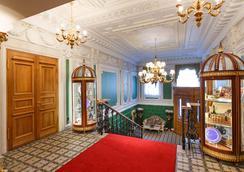 Trezzini Palace Hotel - เซนต์ปีเตอร์สเบิร์ก - ล็อบบี้