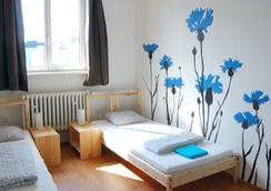 Patio Hostel - บราติสลาวา - ห้องนอน
