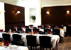 Hotel Notre Dame De La Sarte - ลูร์ด - ร้านอาหาร