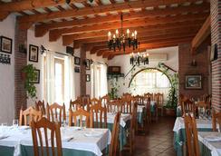 Hotel Restaurante Blanco y Verde - โกนิล เด ลา ฟรอนเตรา - ร้านอาหาร