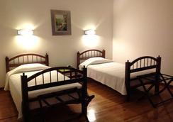 Dakota Bed and Breakfast - เม็กซิโกซิตี้ - ห้องนอน