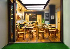 Stay Inn Taksim Hostel - อิสตันบูล - ร้านอาหาร