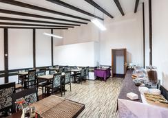 Hotel Citadella Bucuresti - บูคาเรสต์ - ร้านอาหาร