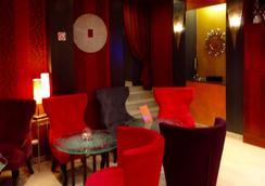 Hotel De France Invalides - ปารีส - บาร์