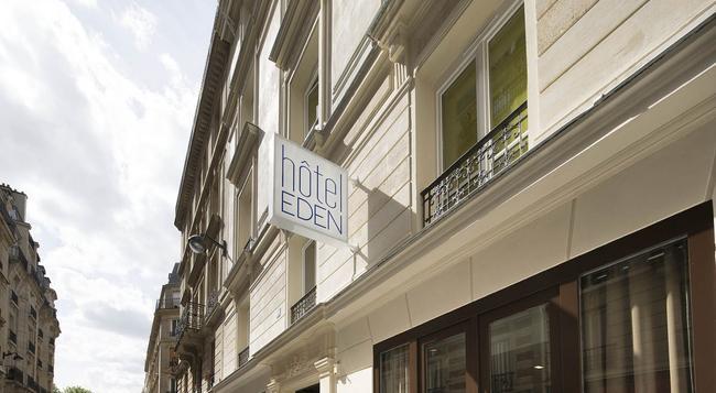 Hotel Eden Paris - Paris - Building