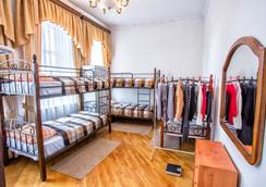 Like Hostel Krasnodar - คราสโนดาร์ - ห้องนอน