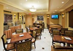 The Milburn Hotel - นิวยอร์ก - ร้านอาหาร