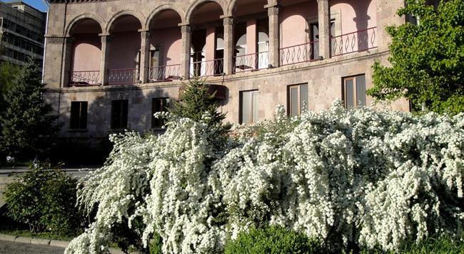 Villa des Roses Hotel - Yerevan - Building
