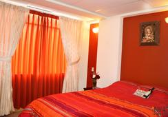 Inka's Tambo Hotel - ซัสโก - ห้องนอน
