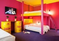 Superbude St. Georg - ฮัมบูร์ก - ห้องนอน