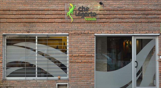 Che Lagarto Hostel Montevideo - Montevideo - Building