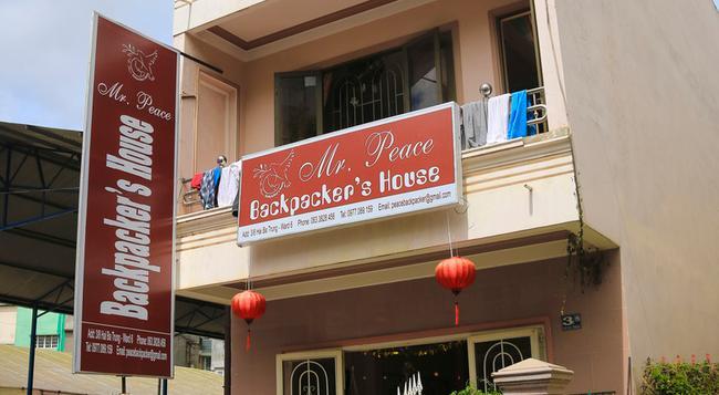 MR.Peace Backpackers House - Dalat - Building