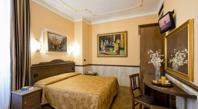 Hotel Marco Polo - Rome - Bedroom