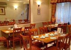 St George Hotel - ลอนดอน - ร้านอาหาร