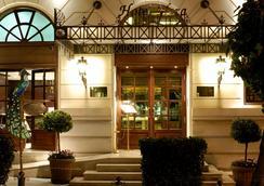 Hera Hotel - เอเธนส์ - ล็อบบี้