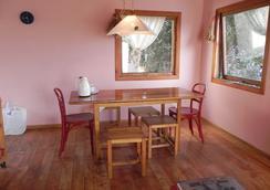 La Casa En Ushuaia - อูชัวเอ - ห้องอาหาร