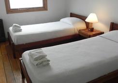 La Casa En Ushuaia - อูชัวเอ - ห้องนอน