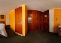 Hotel Las Américas - มอเรเลีย - ห้องนอน