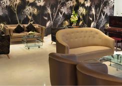 Oum Palace Hotel & Spa - คาซาบลังกา - ล็อบบี้